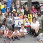 横浜ピッコリ―ノ学園の夏休み白神山地体験塾報告
