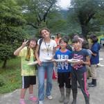 白神山地夏休み木々川々(もくもくかわかわ)体験