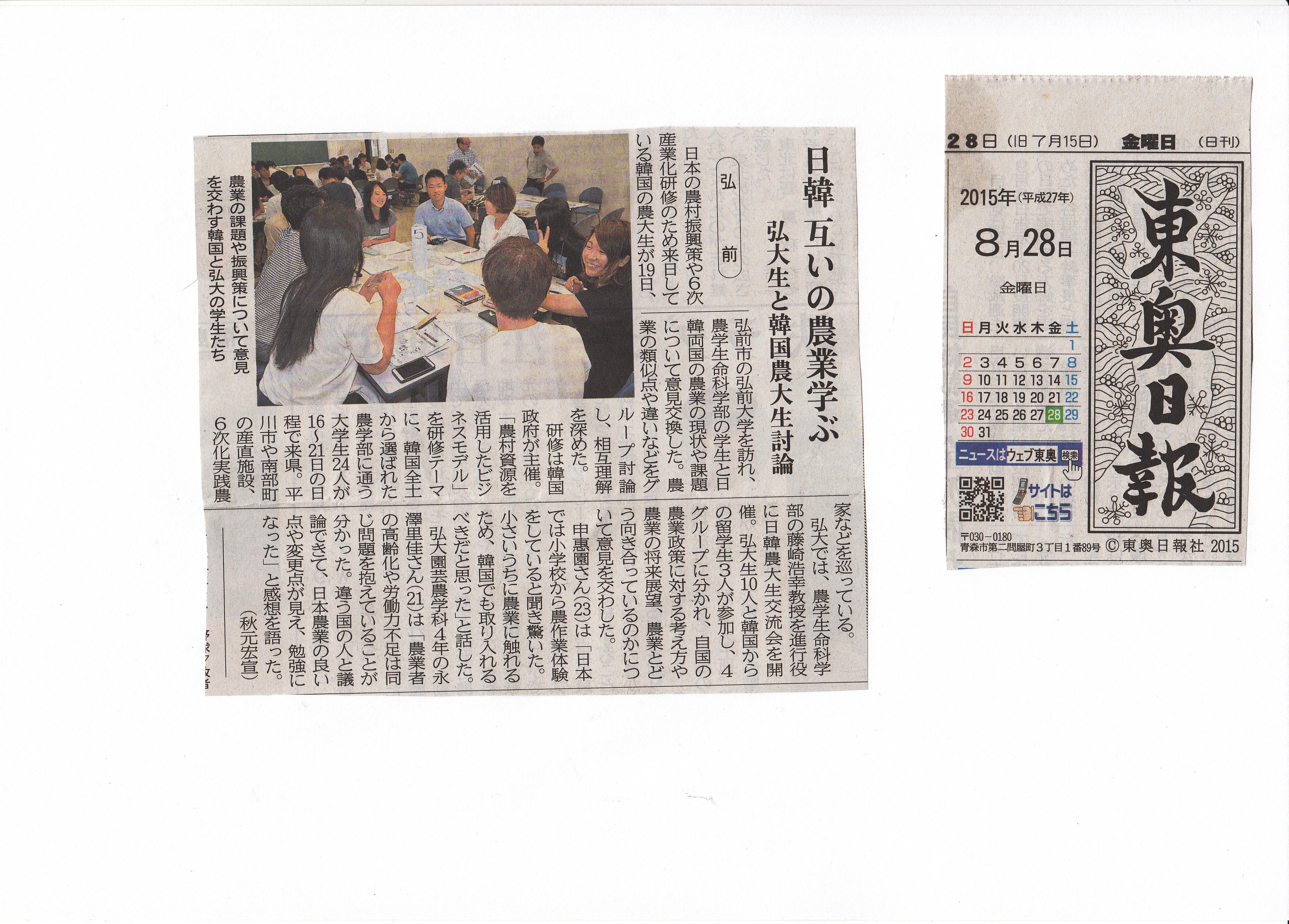 toonipoo-news