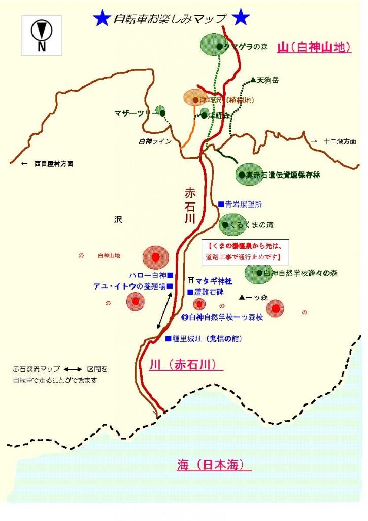 Cyclingmap