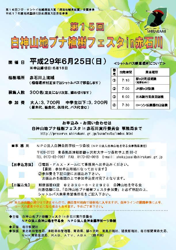 syokuzyu_akaishi_vol15_1