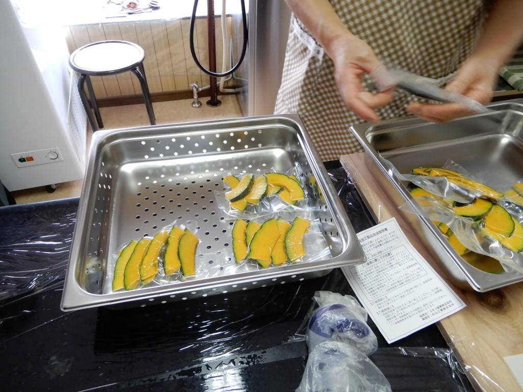 yamagiwa2-(3)