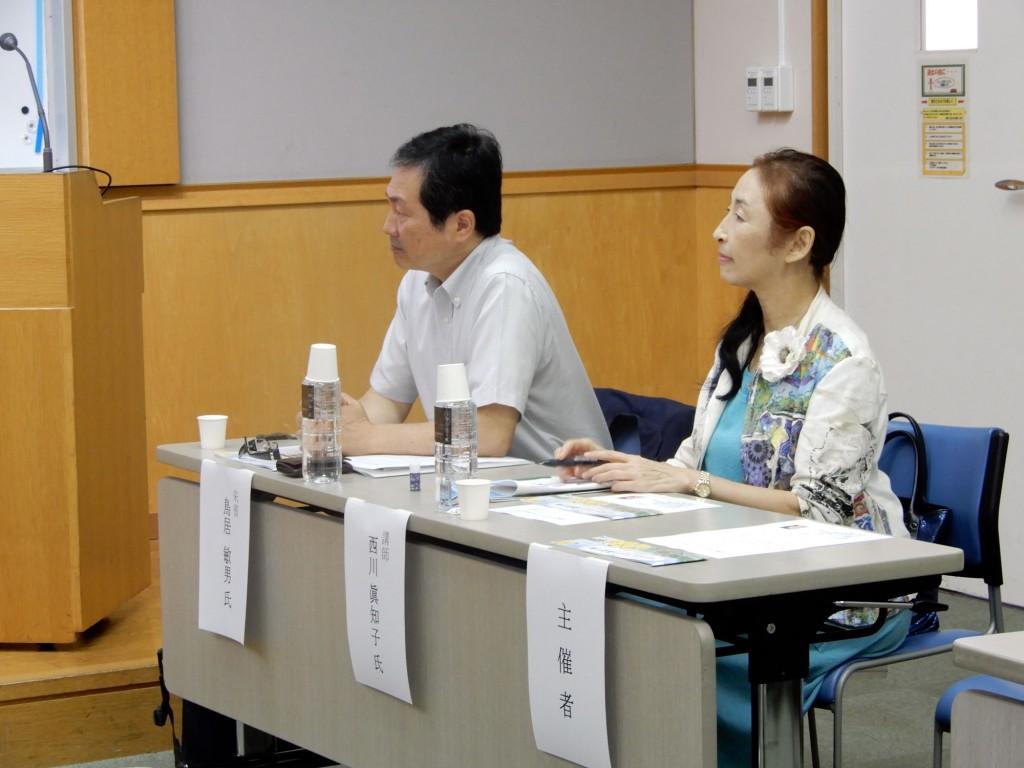 来賓席の環境省鳥居敏男審議官と西川眞知子先生