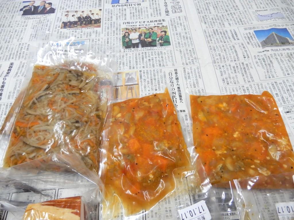 yamagiwa4-(4)