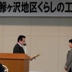 第49回鯵ケ沢地区くらしの工夫展