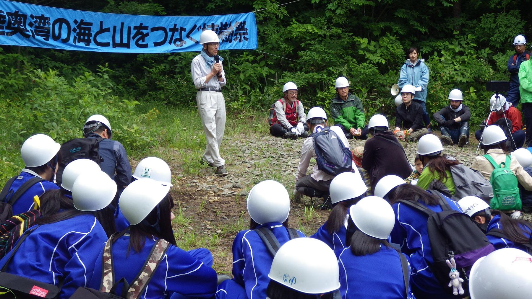 iwasaka-(5)