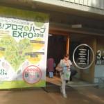 発見 ! アロマ&ハーブEXPO参加の報告