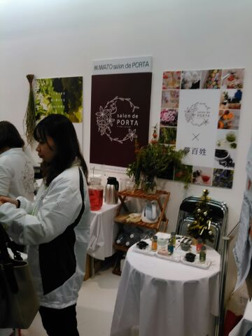 expo (11)