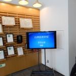 (地独)青森県産業技術センター見学と平川市芦毛沢地区の民泊施設視察報告