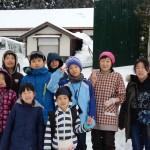 2019冬休み自然体験塾報告