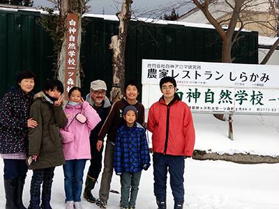 2020冬休み自然体験塾開催報告
